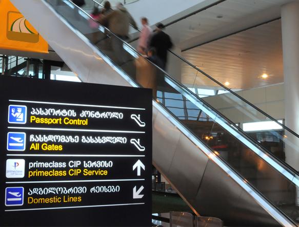 Services Du Terminal